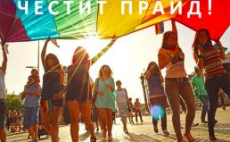 1-sofia-pride-2015