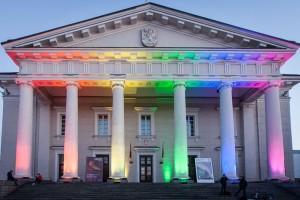 City-Hall-Rainbow-Days_reference