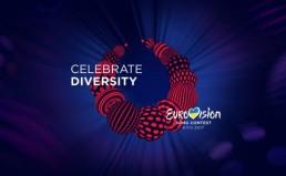 ESC2017_Logo