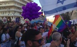 Jerusalem_Pride