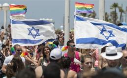 telaviv-pride_640x345_acf_cropped