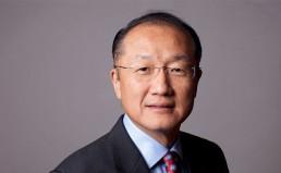 jim-kim-president
