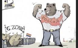 rusijos-ambasados-karikatura-72677414