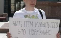 Dmitry_Isakov_Gay_Activist_Kazan_Russia_Parents_0