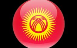 Kyrgyzstan-254x190